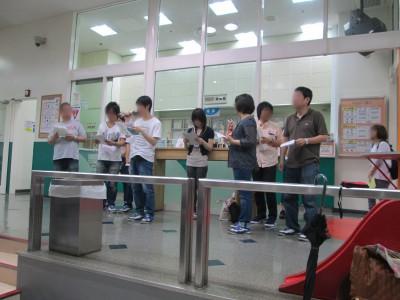 2015年文京区こころのふれあいをすすめる会ボウリング大会の開会式