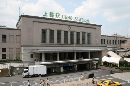上野駅で解散しました