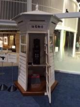 江戸東京博物館の展示の電話