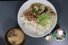 生姜焼きで昼食会にしました