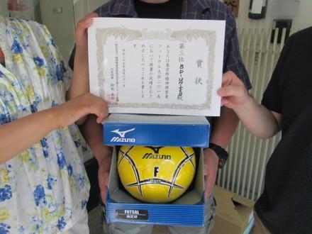 2015年精神障害者フットサル大会で賞状!