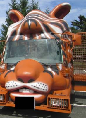 サファリパークのバス
