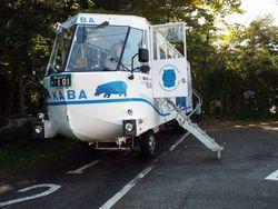 水陸両用のKABAバス