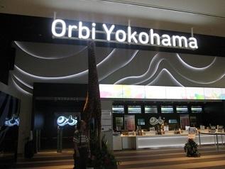 Orbi横浜 入口の受付