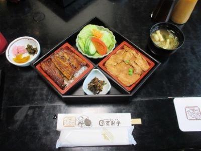 登利平で昼食