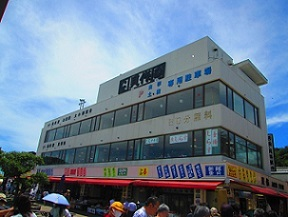 江ノ島観光・弁財天仲見世通りの入り口に面しているお食事処「貝作」